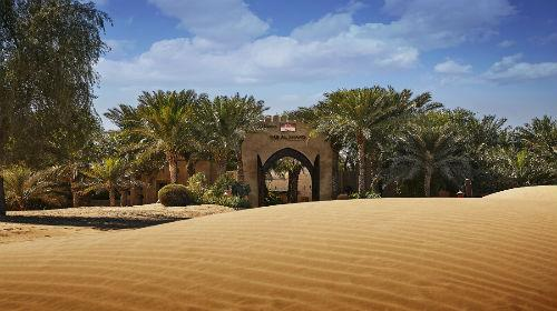 《Bab Al Shams Desert Resort & Spa》外観/イメージ